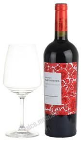 Vedernikov Cabernet Sauvignon российское вино Ведерниковъ Каберне Совиньон