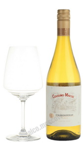 Cousino Macul Chardonnay чилийское вино Коусиньо Макул Шардоне