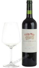 Cousino Macul Antiguas Reservas Merlot чилийское вино Коусиньо Макул Антигуас Ресервас Мерло