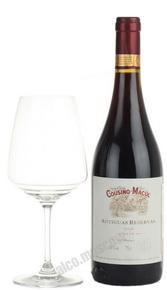 Cousino Macul Antiguas Reservas Syrah чилийское вино Коусиньо Макул Антигуас Ресервас Сира