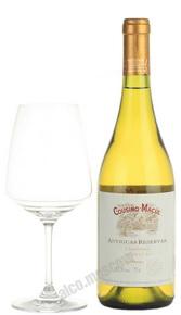 Cousino Macul Antiguas Reservas Chardonnay чилийское вино Коусиньо Макул Антигуас Ресервас Шардоне