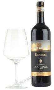 Castello di Bossi Renieri Brunello di Montalcino Итальянское вино Кастелло ди Босси Рениери Бруннело ди Монтальчино