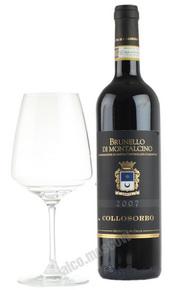 Tenuta di Collosorbo Brunello di Montalcino Итальянское вино Тенута ди Коллосорбо Брунелло ди Монтальчино