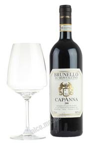 Capanna Brunello di Montalcino Итальянское вино Каппана Брунелло ди Монтальчино