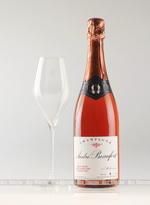 Andre Beaufort Brut Rose 1999 шампанское Андре Буфор Брют Розе 1999 года