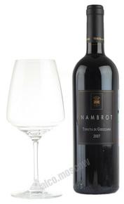 Tenuta di Ghizzano Nambrot Итальянское Вино Тенута ди Гиццано Наброт