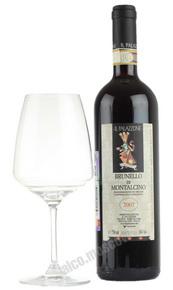 Il Palazzone Brunello di Montalcino Итальянское Вино Иль Палаццоне Брунелло ди Монтальчино
