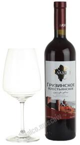 Krestyanskoe Lazi red Грузинское вино Крестьянское Лази красное