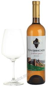 Georgian Lazi white Грузинское вино Грузинское Лази белое