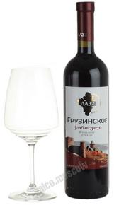 Georgian Lazi red Грузинское вино Грузинское Лази красное