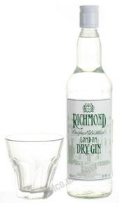 Richmond London Dry Джин Ричмонд Лондонский сухой