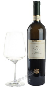Rallo Gruali Grillo Итальянское Вино Ралло Груали Грилло