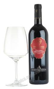 Tenimenti Angelini Trerose Итальянское Вино Тенименти Анджелини Трерозе