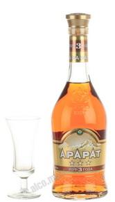 Ararat 3 years 0.5l коньяк Арарат выдержка 3 года 0.5л