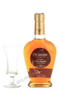 Армянский коньяк Оганян 10 лет 0.25л