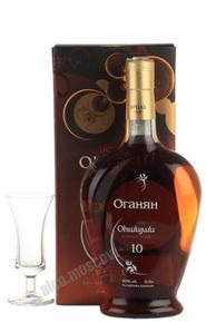 Армянский коньяк Оганян 10 лет 0.5л