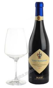 Masi Serego Alighieri Vaio Armaron Итальянское вино Мази Серего Алигьери Вайо Армарон