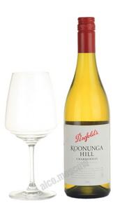 Penfolds Koonunga Hill Chardonnay Австралийское Вино Пенфолдс Кунунга Хилл Шардонне