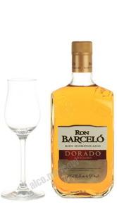 Barcelo Dorado ром Барсело Дорадо