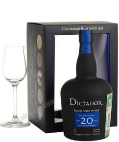 Dictador 20 year Destillery Icon Reserve Ром Диктатор 20 лет Дестилери Икон Резерва