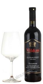 Mildiani Napareuli грузинское вино Милдиани Напареули