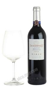 Altanza Lealtanza Gran Reserva Испанское Вино Альтанса Леальтанса Гран Резерва
