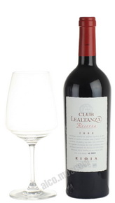 Altanza Club Lealtanza Reserva Испанское Вино Альтанса Клуб Леальтанса Резерва