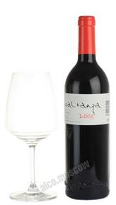 Altanza Lealtanza Autor Испанское Вино Альтанса Леальтанса Аутор