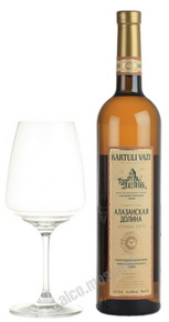 Kartuli Vazi Alazani Valley Red грузинское вино Картули Вази Алазанская Долина Красное