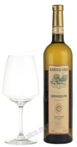 Kartuli Vazi Tsinandali грузинское вино Картули Вази Цинандали
