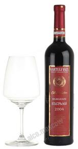 Kartuli Vazi Mukuzani Great Collection грузинское вино Картули Вази Мукузани Грейт Коллекшн