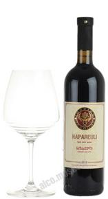 Iberika Napareuli грузинское вино Иберика Напареули