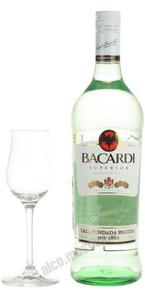 Bacardi White Superior Ром Бакарди Белый Суперьор