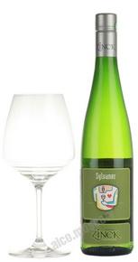 Zinck Sylvaner Французское вино Зинк Сильванер