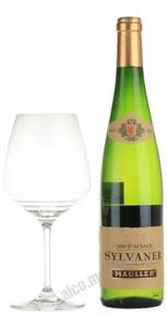 Hauller Sylvaner Французское вино Олер Сильванер