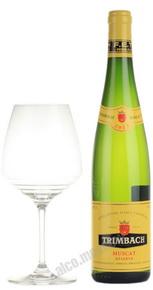 Trimbach Muscat Reserve Французское вино Тримбах Мускат Резерв