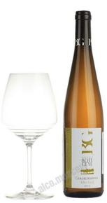 Domaine Bott-Geyl Gewurztraminer Jules Geyl Французское вино Домен Ботт-Гейл Гевюрцтраминер