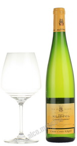 Eugene Klipfel Gewurtztraminer Французское вино Ежен Клипфель Гевюрцтраминер