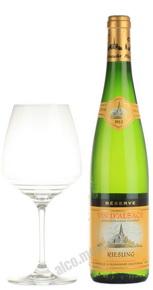 Hunawihr Riesling Reserve Французское вино Унавир Рислинг Резерв