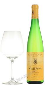 Eugene Klipfel Riesling Французское вино Ежен Клипфель Рислинг