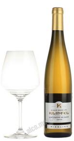 Eugene Klipfel Riesling Kirchberg de Barr Французское вино Ежен Клипфель Рислинг Киршберг де Барр