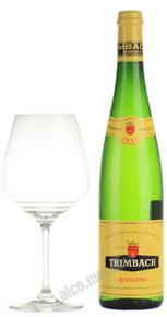 Trimbach Riesling Французское вино Тримбах Рислинг