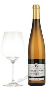 Eugene Klipfel Pinot Gris Kirchberg de Barr Французское вино Ежен Клипфель Пино Гри Киршберг де Барр