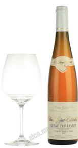 Clos Saint-Theobald Tokay Pinot Gris Французское вино Кло Сэн-Теобальд Токай Пино Гри