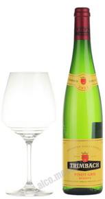 Trimbach Pinot Gris Reserve Французское вино Тримбах Пино Гри Резерв