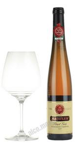 Hauller Pinot Gris Vendanges Tardives Французское вино Олер Пино Гри