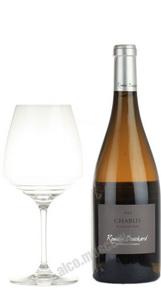 Romain Bouchard  Domaine De La Grande Chaume Le Grand Bois Французское вино Ромэн Бушар Домен де ля Гранд Шом Ле Гран Буа