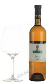 Marani Kakheti Грузинское вино Марани Кахети