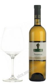 Marani Rkatsiteli Грузинское вино Марани Ркацители