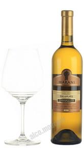 Marani Tsinandali Грузинское вино Марани Цинандали